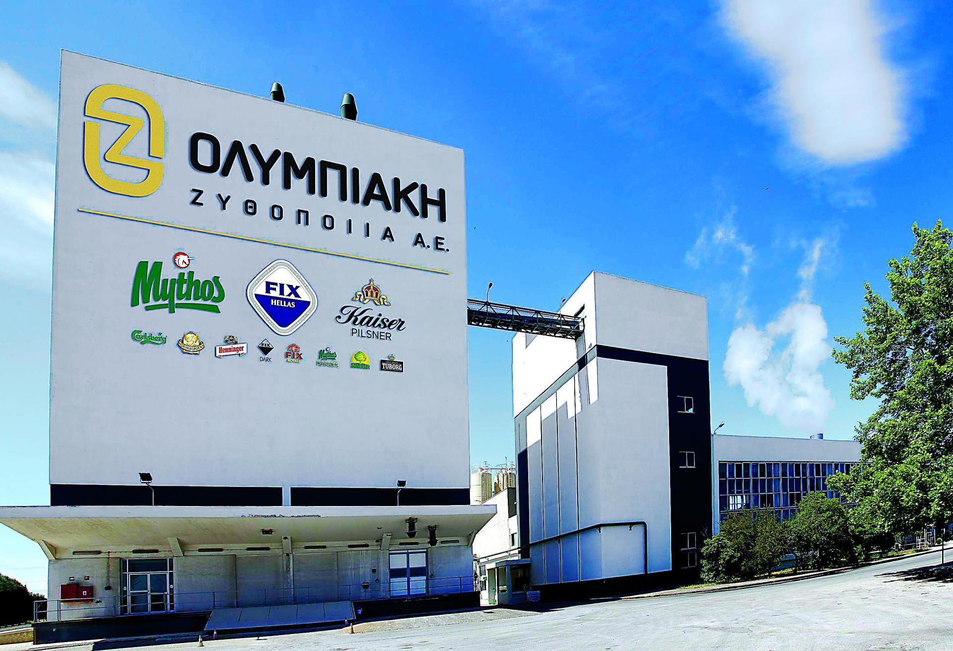 Η Ελληνική ζυθοποιία επενδύει στην Ελλάδα